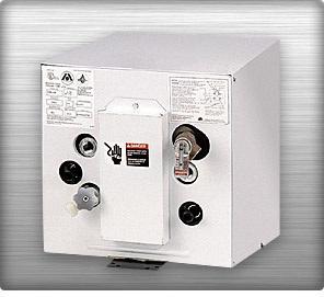 marine water heater